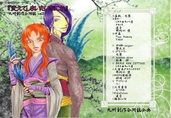 Vol.3 表紙.JPG